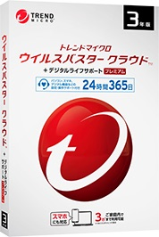 「ウイルスバスタークラウド+デジタルライフサポートプレミアム」の特徴
