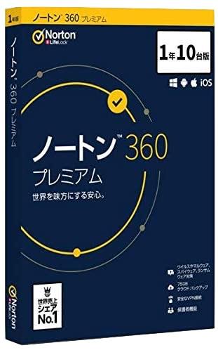 まとめ:ノートン360法人向けは小規模企業に最もおすすめ